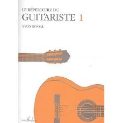 Le Répertoire du Guitariste Vol1 Rivoal Ed Henry Lemoine